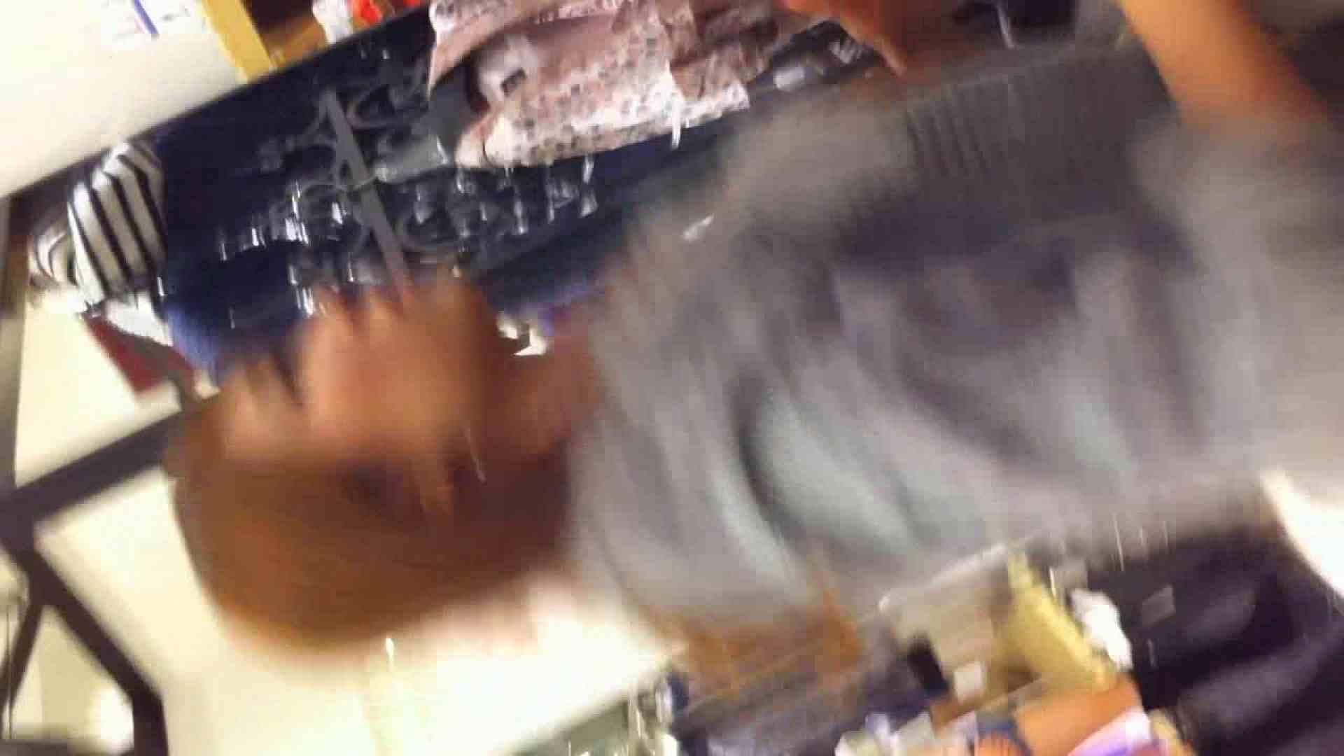 フルHD ショップ店員千人斬り! 大画面ノーカット完全版 vol.66 OL女体 AV無料動画キャプチャ 90連発 37
