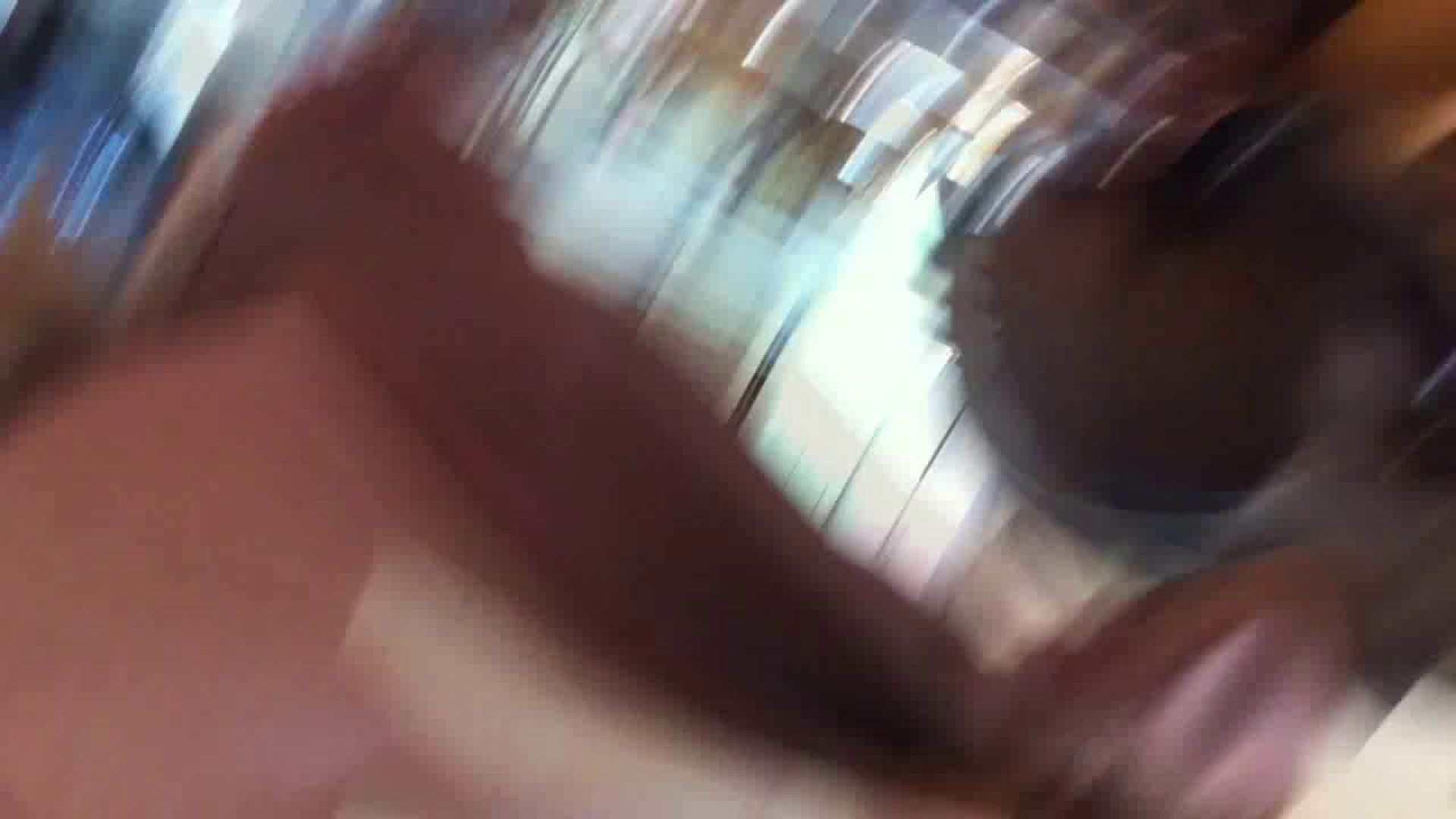 フルHD ショップ店員千人斬り! 大画面ノーカット完全版 vol.73 接写 | 胸チラ  103連発 16