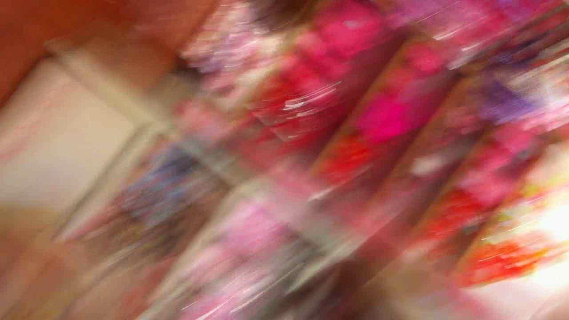 フルHD ショップ店員千人斬り! 大画面ノーカット完全版 vol.73 接写 | 胸チラ  103連発 51