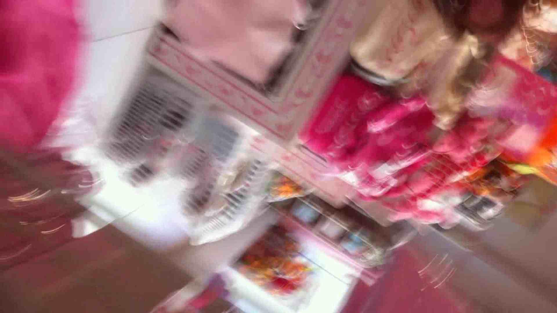 フルHD ショップ店員千人斬り! 大画面ノーカット完全版 vol.73 OL女体 セックス画像 103連発 57
