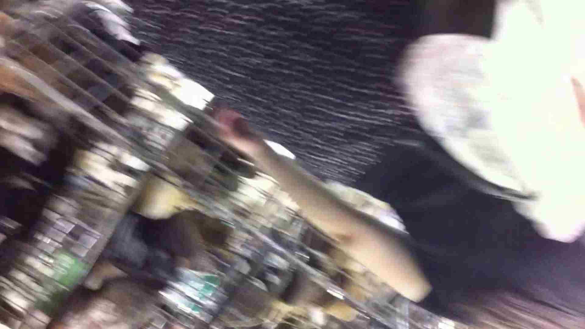 フルHD ショップ店員千人斬り! 大画面ノーカット完全版 vol.81 胸チラ | 高画質  103連発 36
