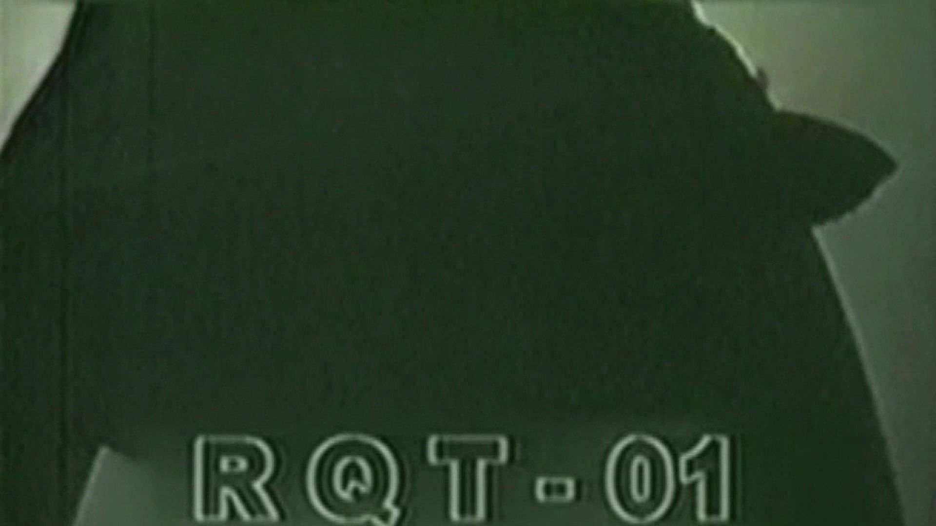 お姉さんの恥便所盗撮! Vol.2 レースクイーン 覗きスケベ動画紹介 56連発 19