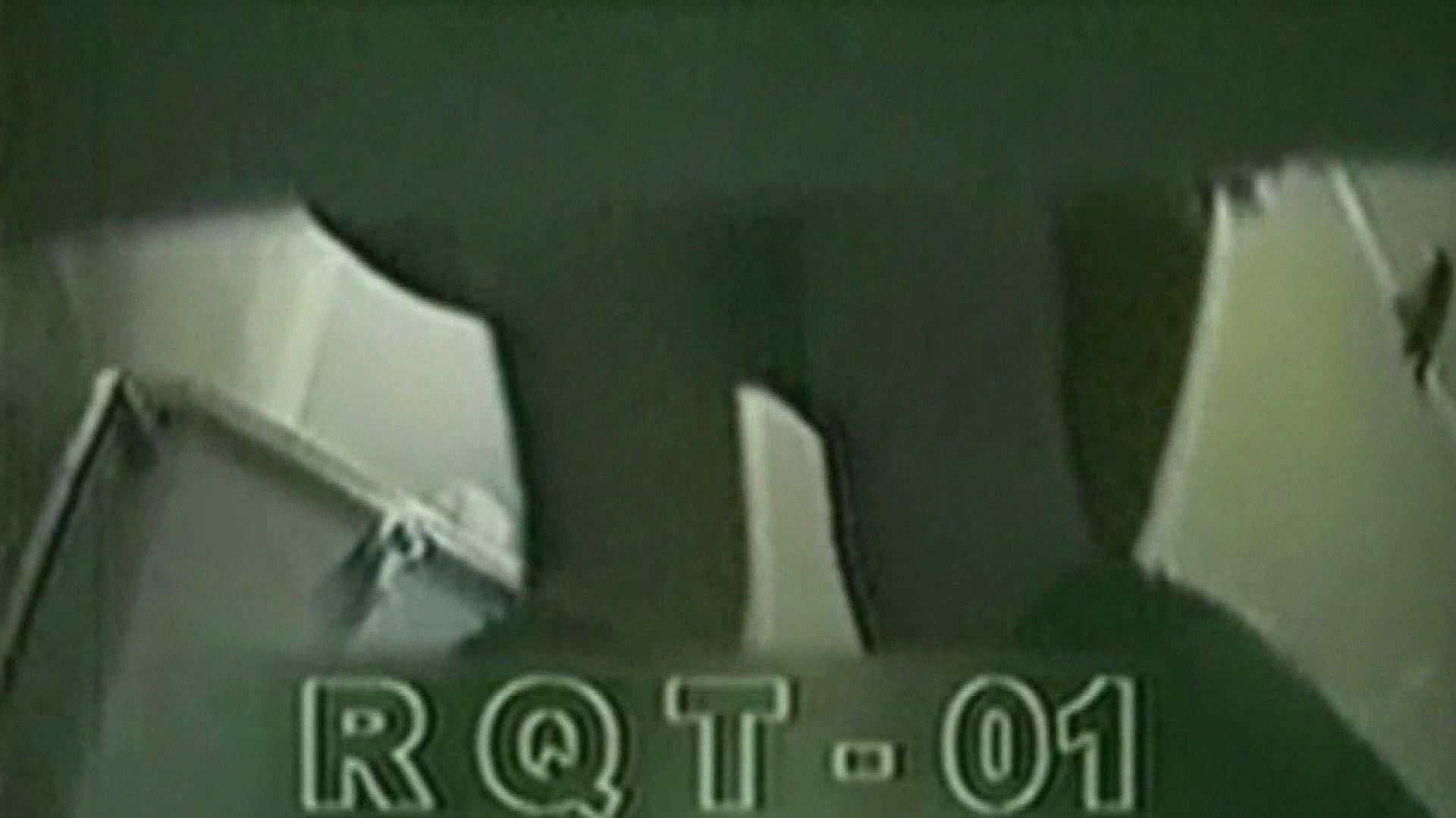 お姉さんの恥便所盗撮! Vol.2 便所   女体盗撮  56連発 21