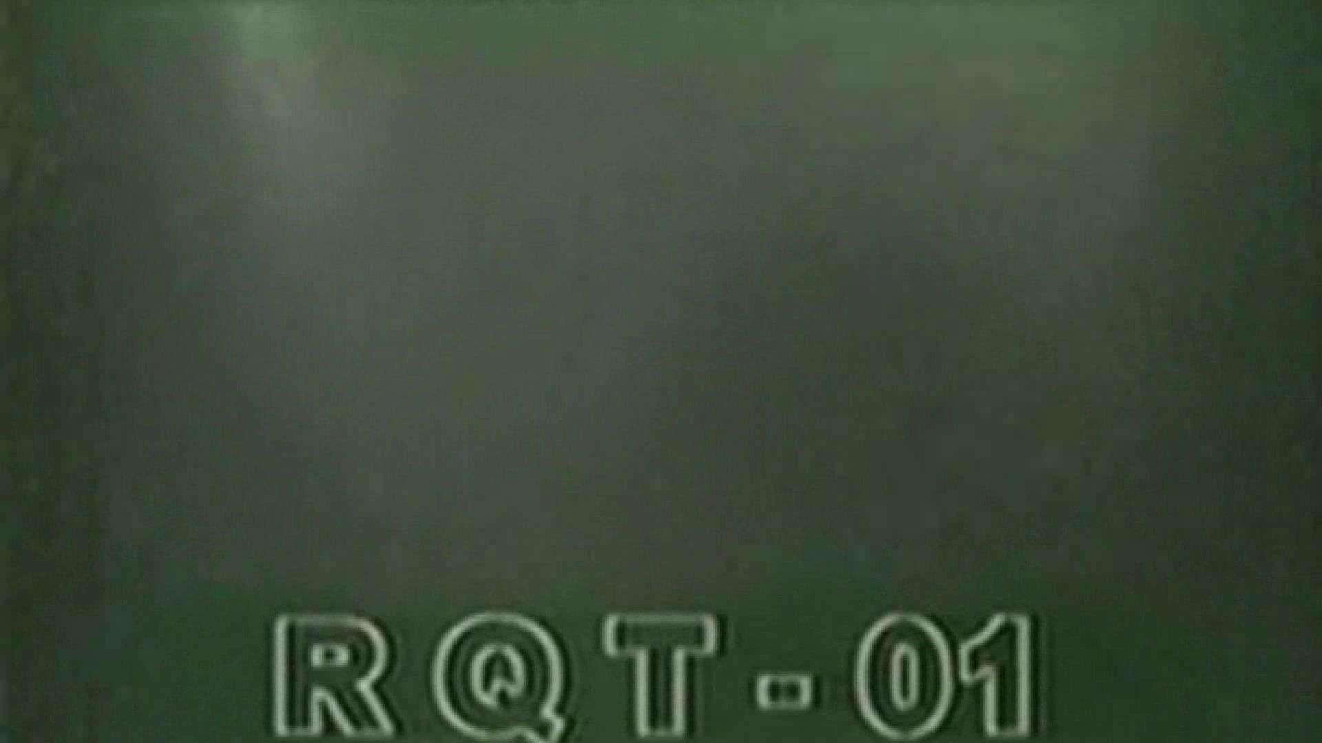 お姉さんの恥便所盗撮! Vol.2 レースクイーン 覗きスケベ動画紹介 56連発 49